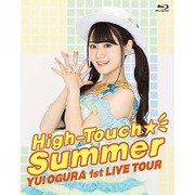 小倉唯 LIVE「High-Touch☆Summer」