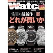 POWER Watch (パワーウォッチ) 2017年 01月号 [雑誌]