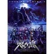 ももいろクローバーZ 桃神祭 二〇一六 鬼ヶ島 LIVE DVD