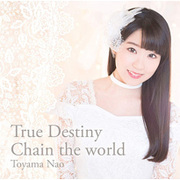 True Destiny/Chain the world (TVアニメ「チェインクロニクル~ヘクセイタスの閃~」エンディングテーマ/劇場版オープニングテーマ)