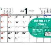 シンプル卓上カレンダーB6ヨコ 2017 [単行本]