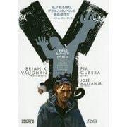 Y:THE LAST MAN〈1〉 [コミック]