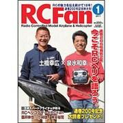 RC Fan (アールシー・ファン) 2017年 01月号 200号 [雑誌]