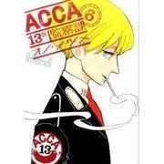 ACCA13区監察課(6)(完) (ビッグガンガンコミックススーパー) [コミック]