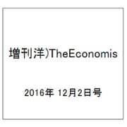 増刊洋)TheEconomis 2016年 12/2号 [雑誌]