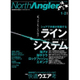 NorthAngler's (ノースアングラーズ) 2017年 02月号 No.141 [雑誌]