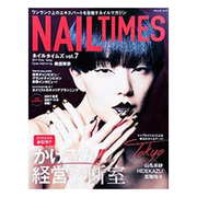 NAIL TIMES vol. 7 [ムックその他]