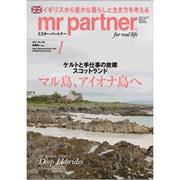 mr partner (ミスター パートナー) 2017年 01月号 No.340 [雑誌]
