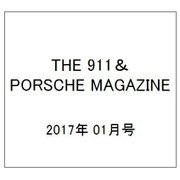 THE 911 & PORSCHE MAGAZINE (ザ 911 ポルシェ マガジン) 2017年 01月号 No.86 [雑誌]
