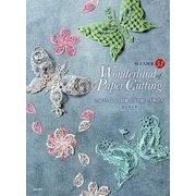 Wonderland of Paper Cutting―立体でつくる、綺麗な切り絵と小物たち [単行本]