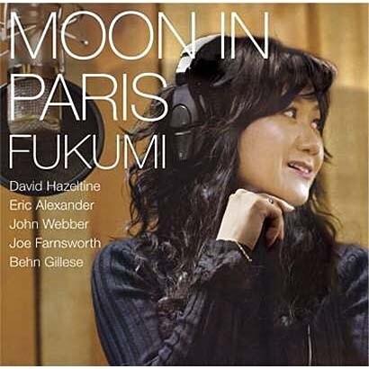 FUKUMI/ムーン・イン・パリ