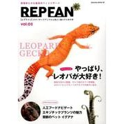 REPFAN Vol.2 (SAKURA MOOK) [ムック・その他]