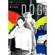 DOGS: H&C Comics CRAFTシリーズ [コミック]