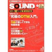 SOUND DESIGNER (サウンドデザイナー) 2017年 01月号 [雑誌]