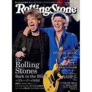 Rolling Stone (ローリング・ストーン) 日本版 2017年 01月号 vol.111 [雑誌]