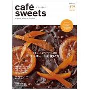 cafe'-sweets(179): 柴田書店ムック [ムック・その他]