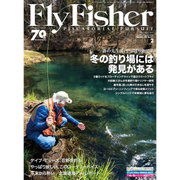 FlyFisher (フライフィッシャー) 2017年 02月号 No.277 [雑誌]