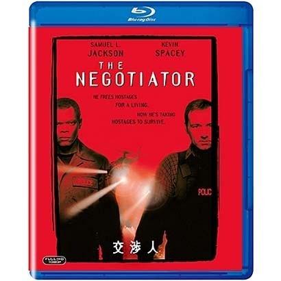 交渉人 [Blu-ray Disc]