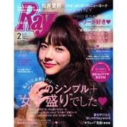 増刊 Ray 2017年 02月号 [雑誌]