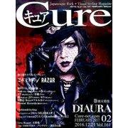 Cure (キュア) 2017年 02月号 vol.161 [雑誌]