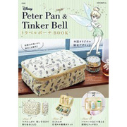 Disney Peter Pan & Tinker Bell トラベルポーチBOOK [ムックその他]