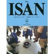TRIP TO ISAN―旅するタイ・イサーン音楽ディスク・ガイド [単行本]