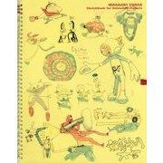 湯浅政明大全 Sketchbook for Animation Projects [ムック・その他]