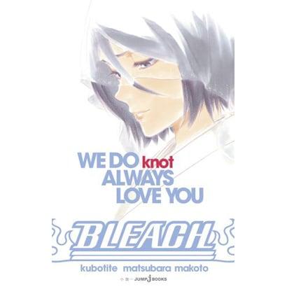 BLEACH―WE DO knot ALWAYS LOVE YOU(JUMP j BOOKS) [ムック・その他]