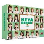 全力!欅坂46バラエティー KEYABINGO! DVD-BOX