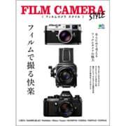 FILM CAMERA STYLE [ムック・その他]