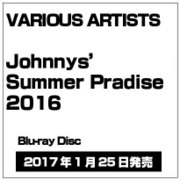 Johnnys' Summer Paradise 2016 ~佐藤勝利 「佐藤勝利 Summer Live 2016」~ ~中島健人 「#Honey□Butterfly」~ ~菊池風磨 「風 are