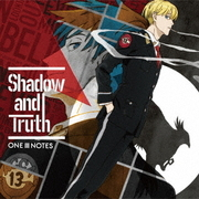 Shadow and Truth (TVアニメ『ACCA13区監察課』OP主題歌)