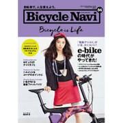 BICYCLE NAVI (バイシクル・ナビ) 2017年 02月号 84 [雑誌]