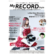 MY RECORD STYLE [ムックその他]