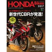 HONDA Bikes 2017 [ムックその他]