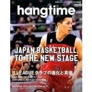hangtime (ハングタイム) vol.2 [ムック・その他]