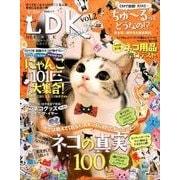 ネコDK Vol.2 (晋遊舎ムック) [ムック・その他]