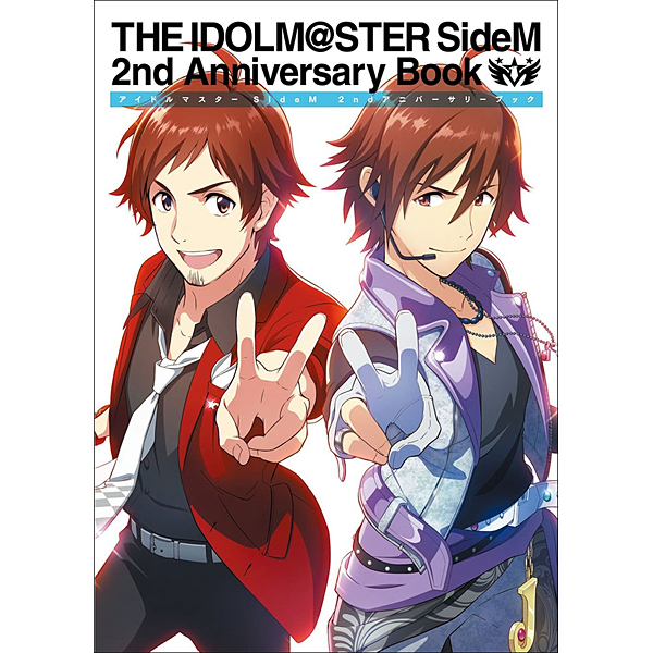 THE IDOLM@STER SideM 2nd Anniversary Book [単行本]