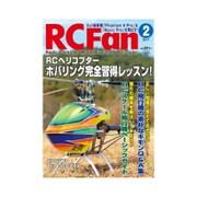 RC Fan (アールシー・ファン) 2017年 02月号 201号 [雑誌]