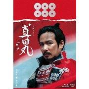 [Blu-ray] 完全版 真田丸 第参集
