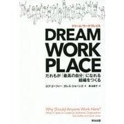 DREAM WORKPLACE(ドリーム・ワークプレイス)―だれもが「最高の自分」になれる組織をつくる [単行本]