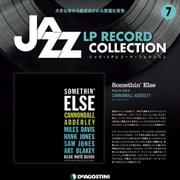 ジャズ・LPレコード・コレクション 7 全国版 [ムック・その他]