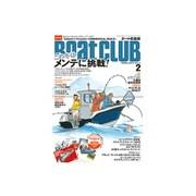 Boat CLUB (ボートクラブ) 2017年 02月号 [雑誌]