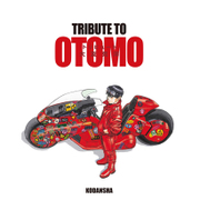TRIBUTE TO OTOMO [コミック]