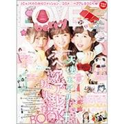 LOVEberry(ラブベリー) vol.5-JC→JKのためのファッション・コスメ・ヘアアレBOOK(Town Mook) [ムックその他]