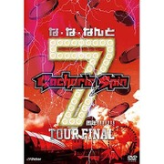 な・な・なんと7周年!!!!!!! TOUR FINAL
