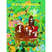 PERSORA AWARDS 2 -20th AMBASSADOR BOX-