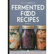 おいしい発酵食生活 意外と簡単 体に優しいFERMENTED FOOD RECIPES [単行本]