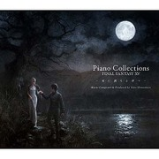 Piano Collections FINAL FANTASY ⅩⅤ