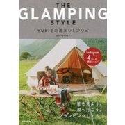 THE GLAMPING STYLE YURIEの週末ソトアソビ [単行本]